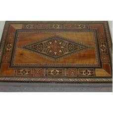 Mosaic Boxe 13.5x8.5 Inch