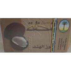 Nakhla Coconut Tobacco 250 G
