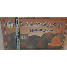 Nakhla Mango Molasses 250 G