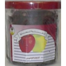 Nakhla 2 Apples Tobacco Jar 250 G