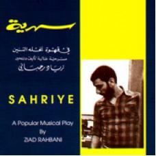Sahriye Vol 1