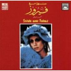 Soiree Avec Fairuz 2