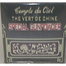 China Green Tea Special Gunpowder 1 Lb